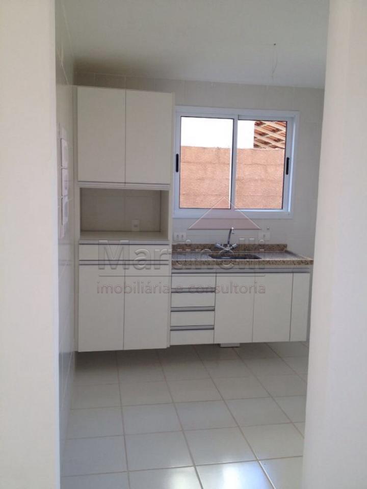 Alugar Casa / Condomínio em Ribeirão Preto apenas R$ 1.550,00 - Foto 4