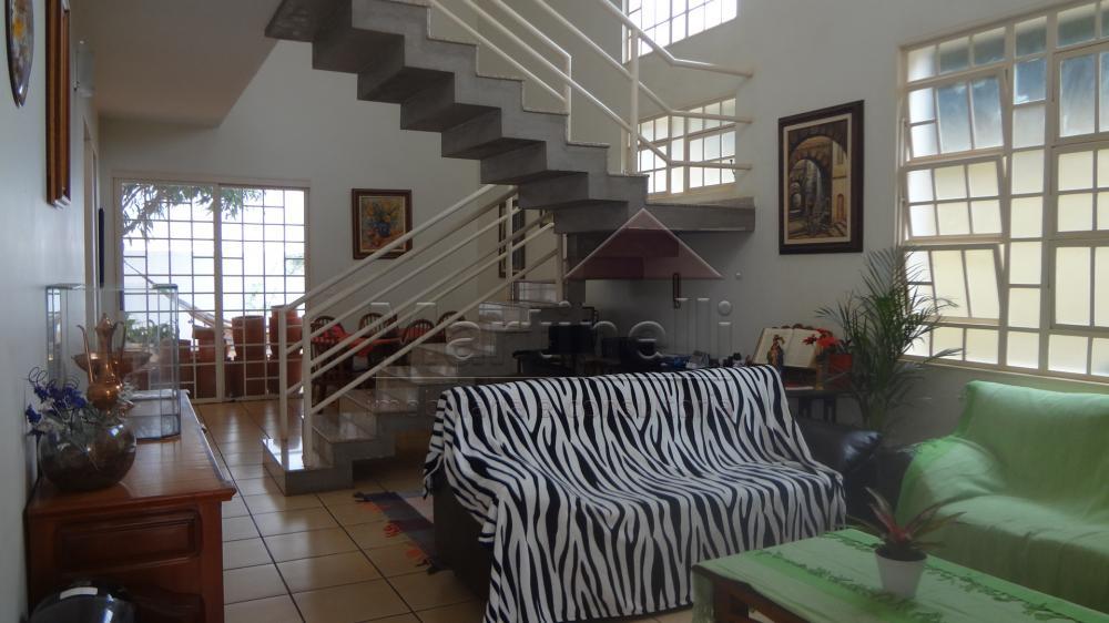 Comprar Casa / Condomínio em Ribeirão Preto apenas R$ 955.000,00 - Foto 2