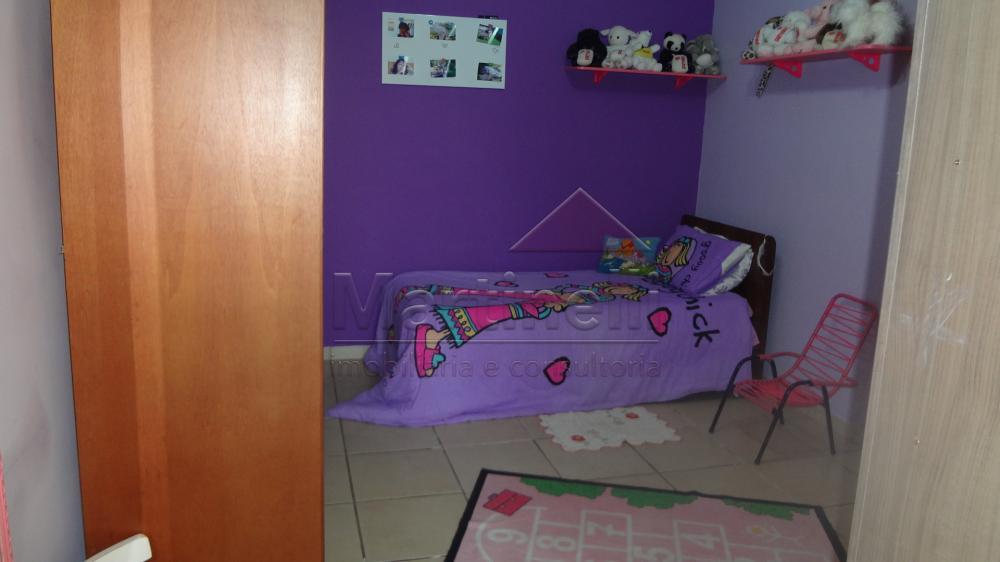 Comprar Casa / Condomínio em Ribeirão Preto apenas R$ 955.000,00 - Foto 16