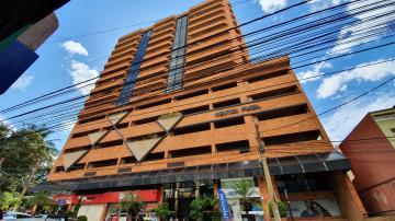 Alugar Comercial / / Sala em Ribeirão Preto R$ 600,00 - Foto 8