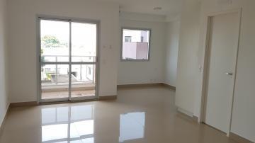 Apartamento / Padrão em Ribeirão Preto Alugar por R$1.250,00