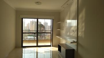 Apartamento / Padrão em Ribeirão Preto Alugar por R$2.000,00