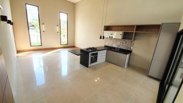 Comprar Casa / Condomínio em Bonfim Paulista R$ 795.000,00 - Foto 4