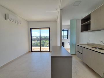 Apartamento / Padrão em Ribeirão Preto Alugar por R$2.400,00