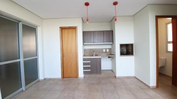 Alugar Apartamento / Cobertura em Ribeirão Preto R$ 6.000,00 - Foto 5