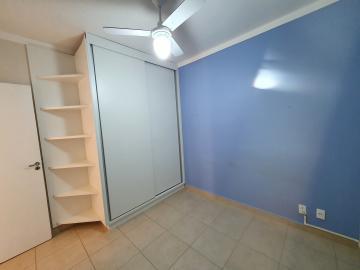 Alugar Apartamento / Padrão em Ribeirão Preto R$ 900,00 - Foto 13